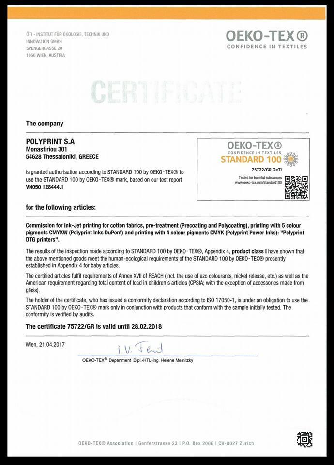Сертификат безопасности и качества чернил для прямой цифровой печати на натуральных тканя Dupont